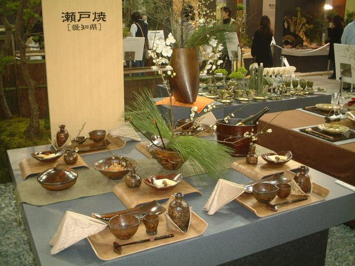 テーブルウェア・フェスティバル2004