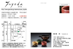 スクリーンショット(2014-01-03 14.22.25)